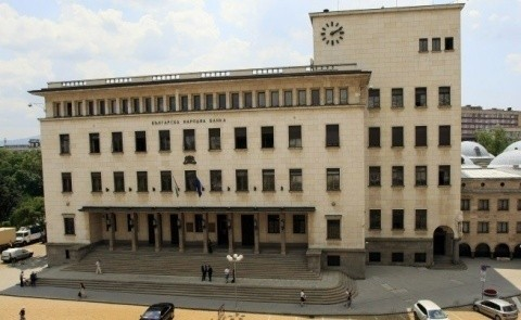 Central Bank Takes Measures Against Rise Of Non-Performing Loans