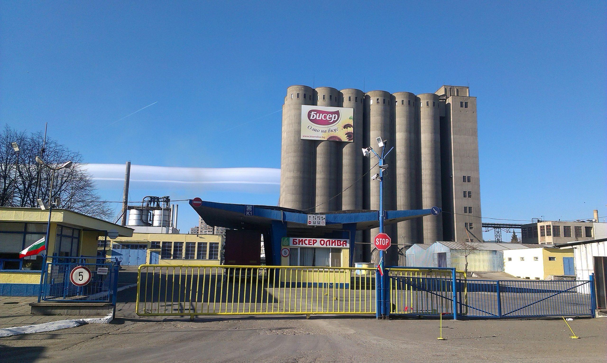 Bulgaria's Oliva Acquires Oilseeds Processing Plant Kaliakra