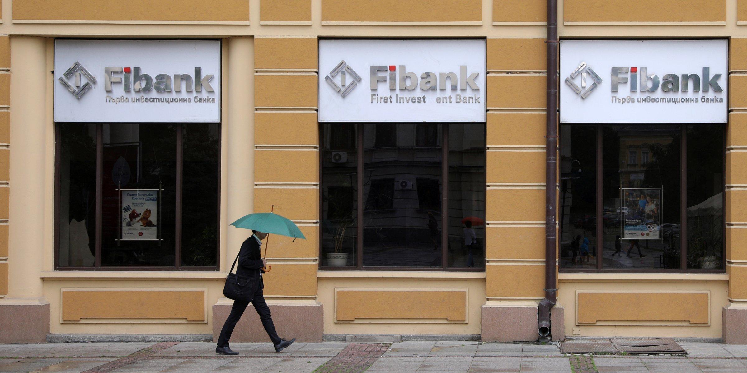 Bulgarian Fibank Increases Its Capital