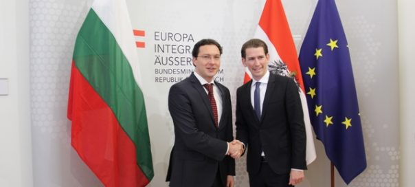 Travel Update: New Rules For Bulgarians Traveling To Austria