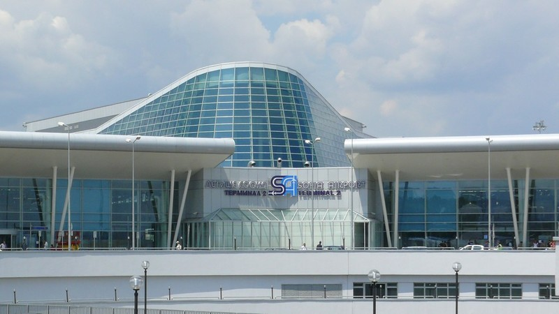 Concession Of Sofia Airport: EUR 608 Million For 35 Years