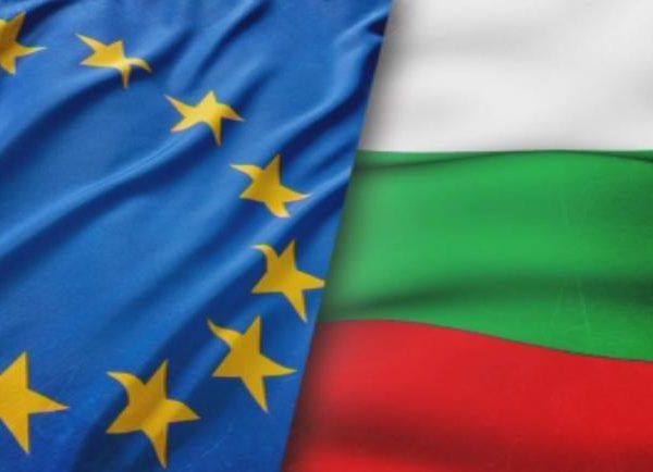 Bulgaria: National Plan For Absorption Of Covid-19 Funding By End Of 2020