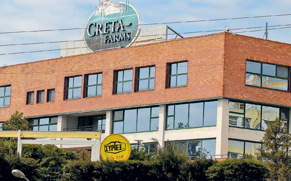 Bella Bulgaria acquires Greece's Creta Farms