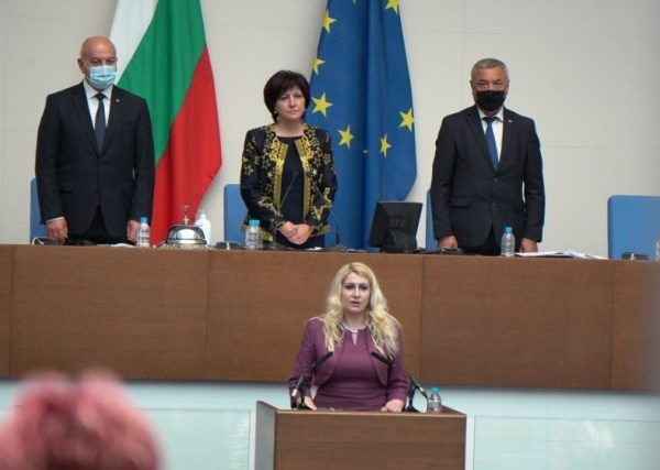 Desislava Ahladova Is New Bulgarian Justice Minister