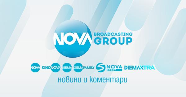 Bulgaria's Nova Broadcasting Group Gets Anti-trust Nod To Buy Four Radio/TV operators