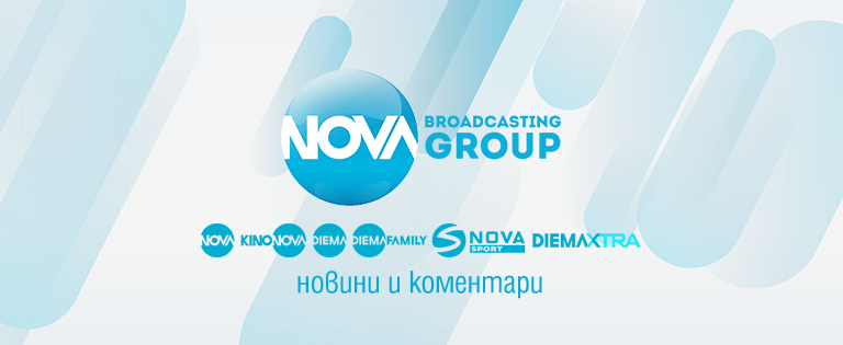 Bulgaria's Nova Broadcasting Group Gets Anti-trust Nod To Buy Four Radio/TV operators