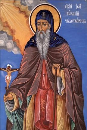 Bulgarian Church Celebrates The Famous Saint John Of Rila