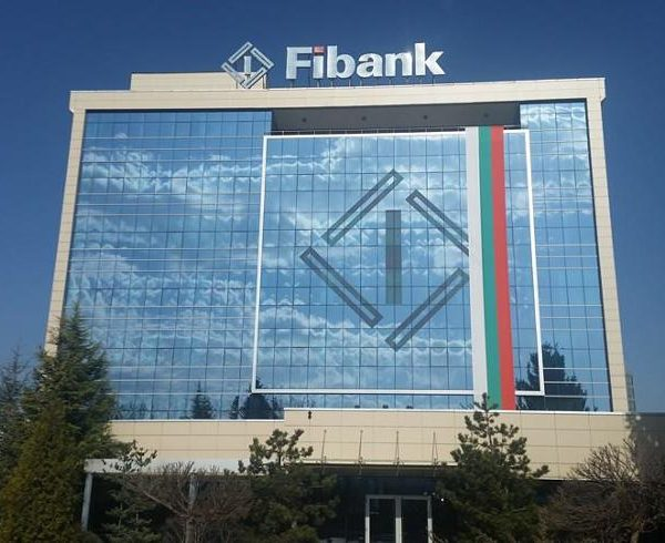Council Of Ministers Approves Bulgarian Development Bank To Acquire Shares Of Fibank