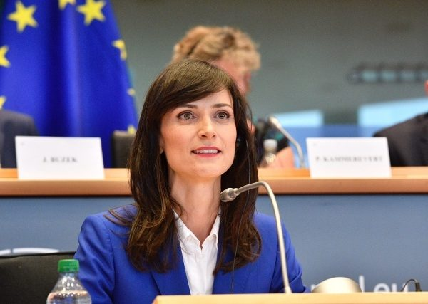 Bulgaria's MEP Maria Gabriel: We Should Focus On Building Local Capacity