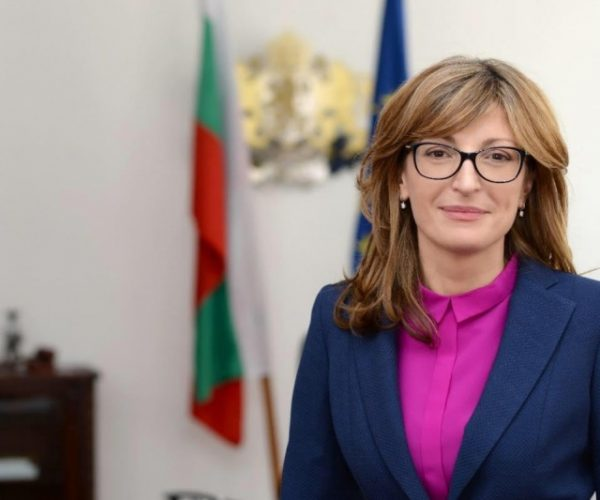 Bulgaria's Minister Of Foreign Affairs Ekaterina Zaharieva Is Paying A Visit To Hungary