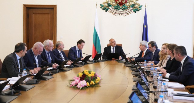 Bulgaria: Business, Government And Unions With An Economic Development Agreement