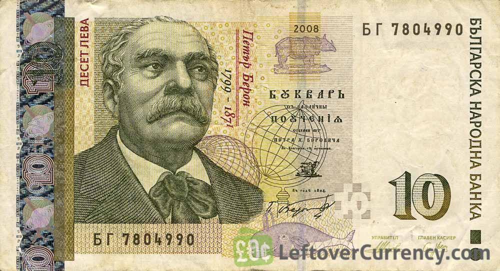 Bulgarian National Bank Puts Into Circulation New Series Of Banknotes