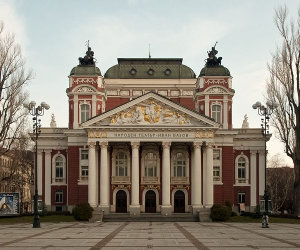 Bulgaria: Cultural And Entertainment Events Are Allowed As Of May 26th