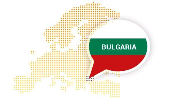 Bulgarian Economy Update