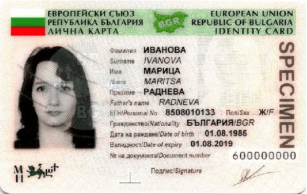 COVID-19: Bulgaria Extends The Validity Of ID Cards And Driver's Licenses