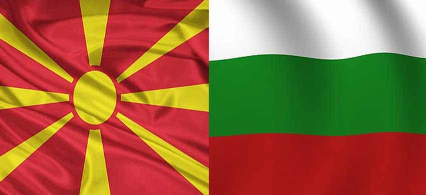 Bulgaria Blocks North Macedonia's EU Accession Negotiations