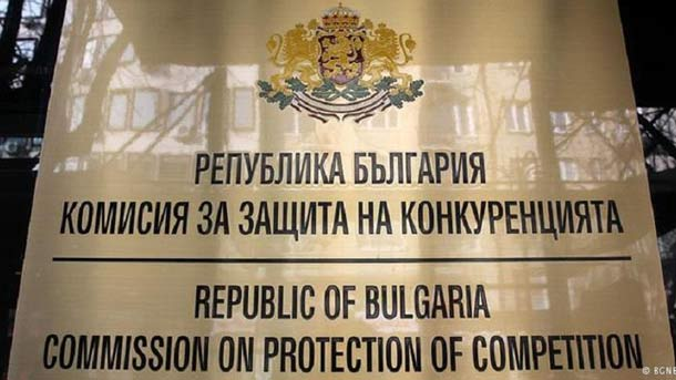 CPC Sealed Office Of The Bulgarian Oil And Gas Association