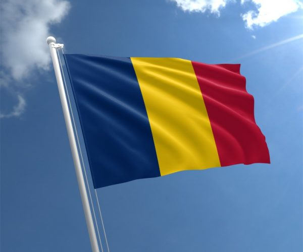 COVID-19: Negative PCR Test For Those Entering Romania From Bulgaria