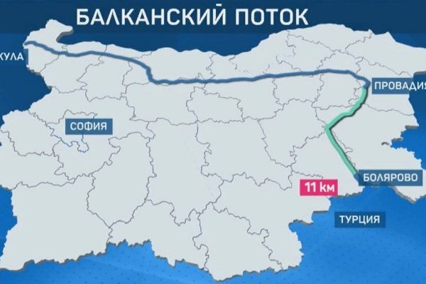 Serbian President: Balkan Stream Pipe In Serbia Filled With Gas
