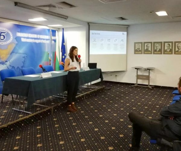 Bulgarian Chamber Of Commerce: Year 2020 Strongly Charged With Pessimism