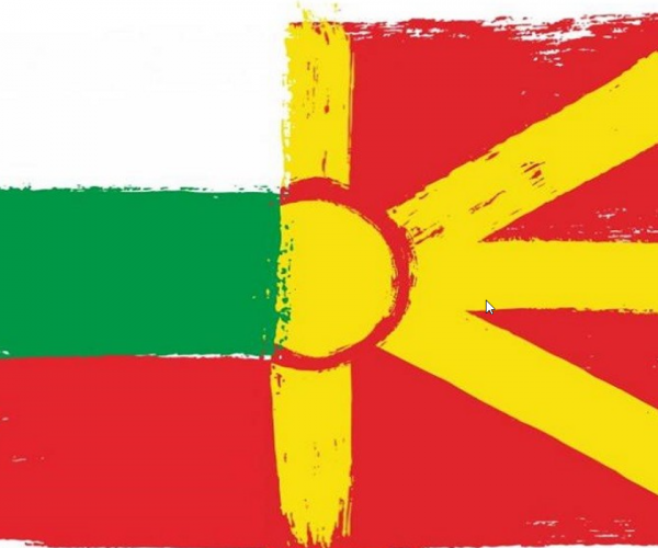 Not Only The Macedonian Identity Is Affected, But Also That Of Thousands Of Bulgarians