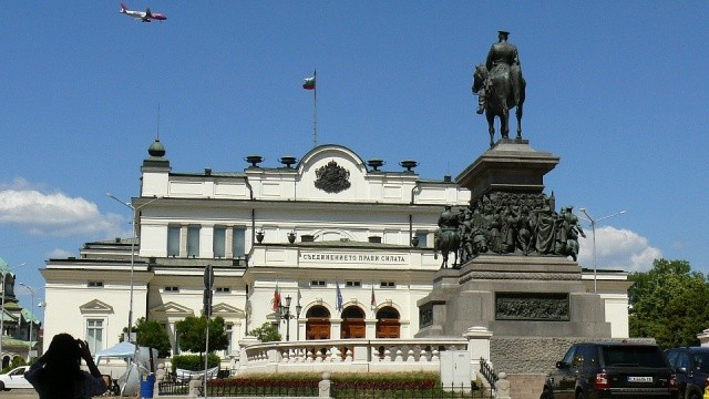 Bulgaria's Parliament: Ad Hoc Committee To Monitor Covid-19 Spending