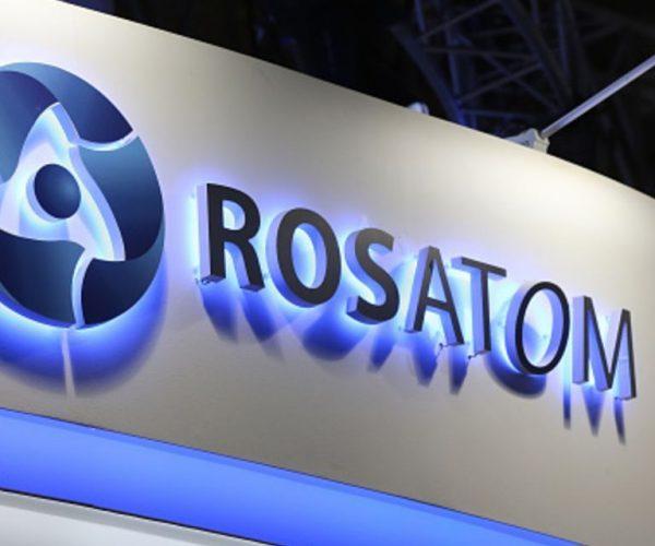 Rosatom Company To Modernize Kozloduy NPP