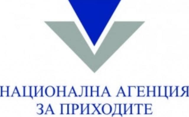 Bulgaria: National Revenue Agency Suspends Payments Via POS Terminal Till 10 January