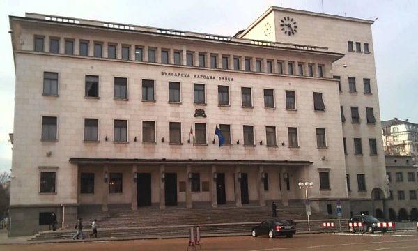 Bulgarian National Bank Forecasts GDP Drop At 4.4 Percent Rate For 2020