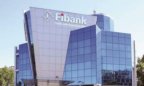 Bulgarian Banks Record Profit Of BGN 866 Million In 2020