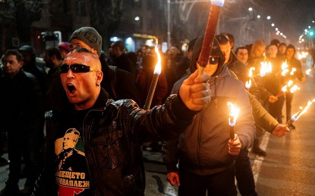 Lukov March Officially Banned