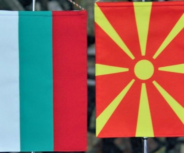 Why Is Bulgaria Blocking North Macedonia From Joining The European Union?