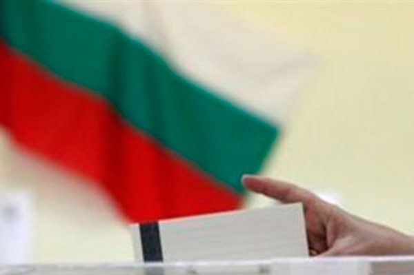Less Than 20 Percent Of Bulgarians Believe In Fair Elections