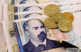 Bulgaria: Budget Deficit For 2020 Is 3,5 Billion Leva