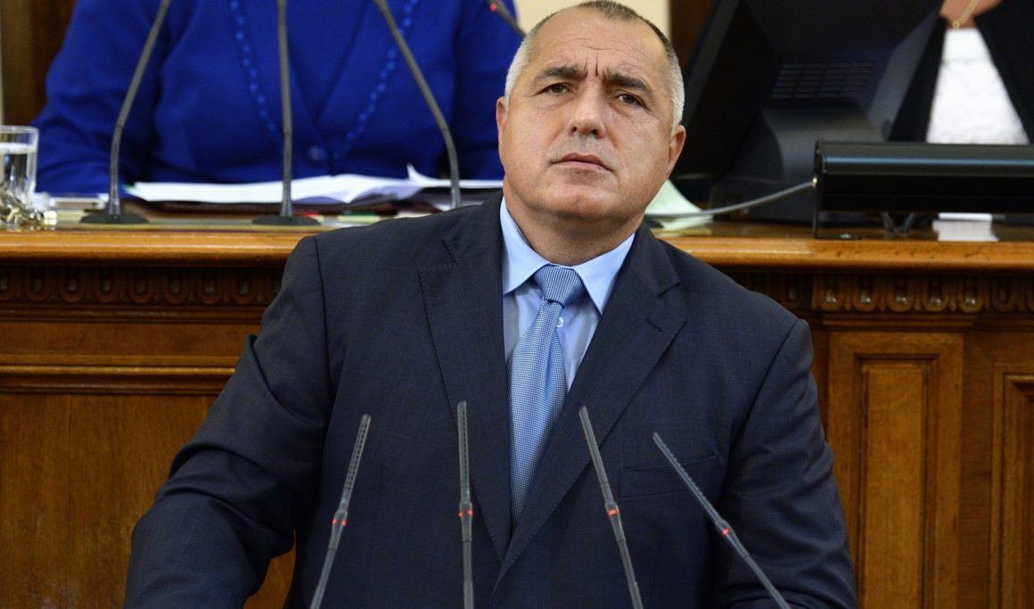 Bulgarian PM Borissov: We Spent An Additional EUR 3 Billion On Wages And Pensions