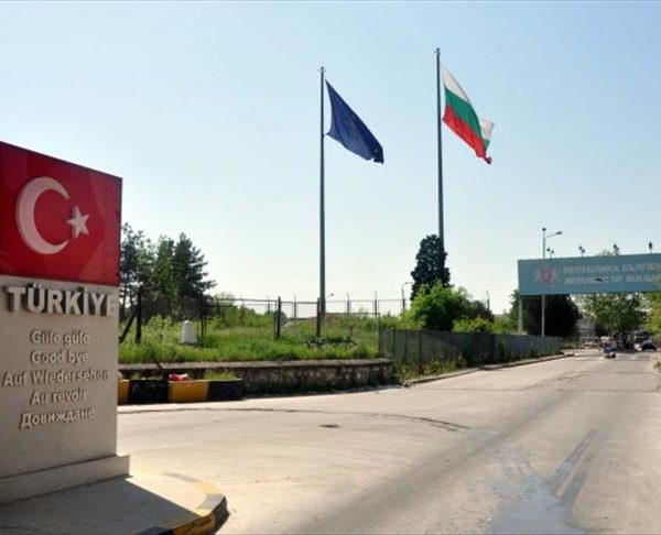 Turkey: Bulgaria Is Our Gateway To Europe