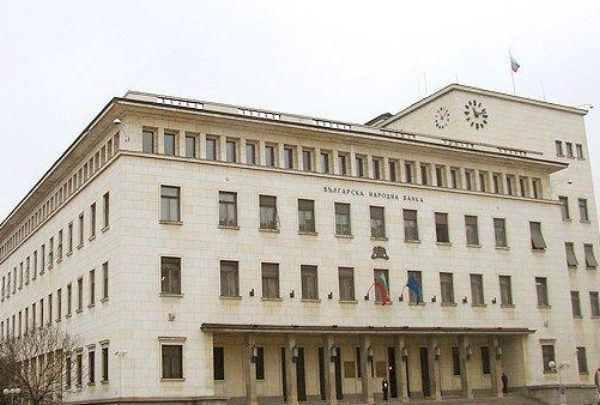 Bulgarian National Bank: Deteriorating Epidemic Situation Poses Risk To Budget Fulfillment