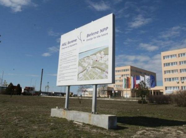 5 Companies Confirmed Their Offers For Belene NPP