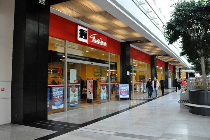 Bulgaria: Big Retail Chains Angry At Government For Not Lifting Lockdown And Lack Of Support