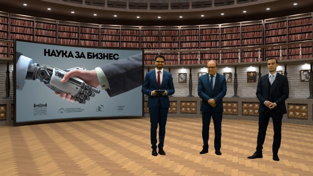 Science For Business Forum Makes A Comeback – Exciting Bulgarian Projects Premiered Online
