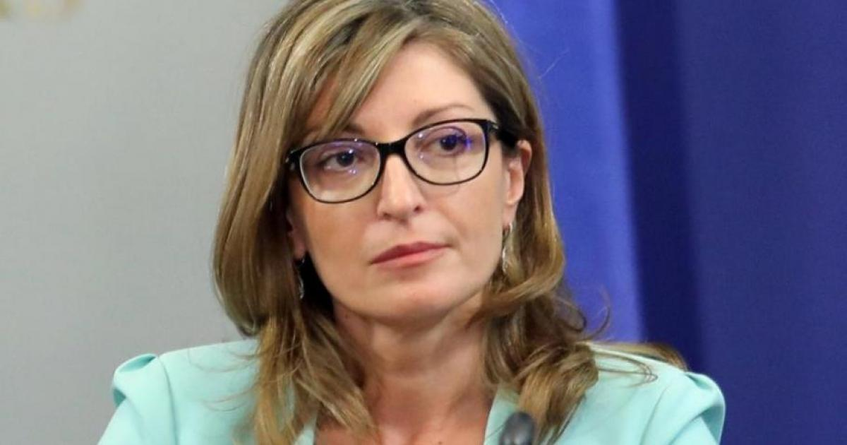 Zaharieva: Bulgaria Supports The Deepening Of The EU-BSEC Partnership