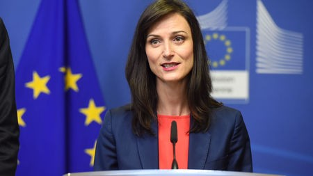 Mariya Gabriel Was Elected First Vice-President Of The European People's Party (EPP)