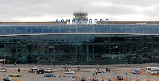 Russia Suspends Flights To Bulgaria, Summer Tourist Season At Risk