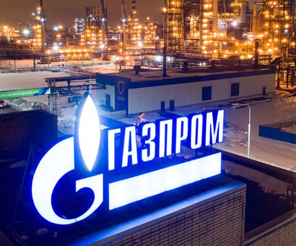 Gazprom' Gambling Game With Half-Empty Gas Storage Facilities In Europe