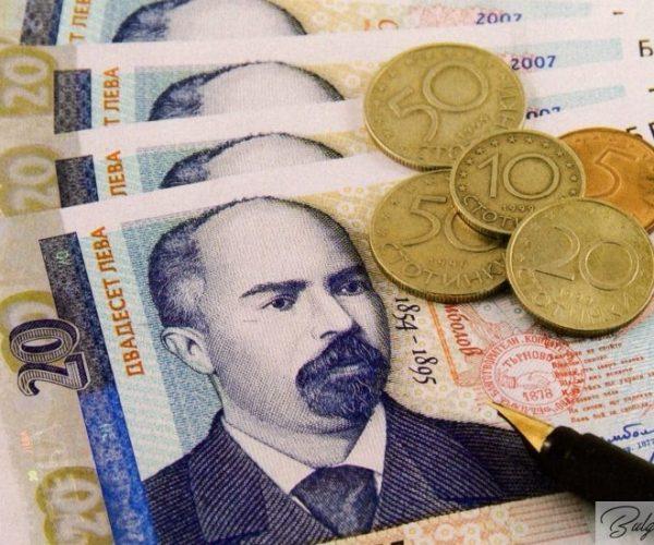 Bulgaria Issues €100 Million Worth Of Internal Debt