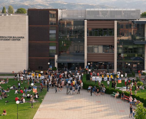 The Top 7 Universities In Bulgaria