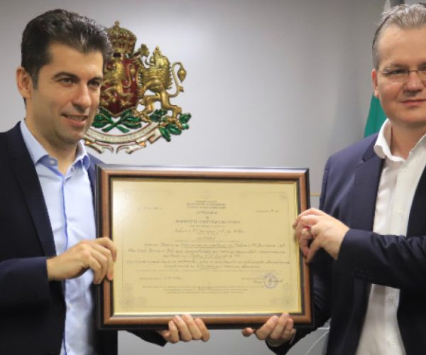 Economy Minister Grants Investment Certificates To Two High Tech Companies In Bulgaria