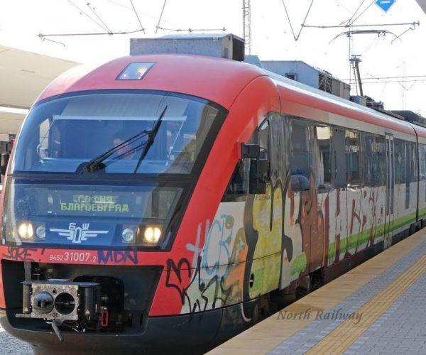 Bulgarian State Railways (BDZ) Reports Steep Decline In Passengers