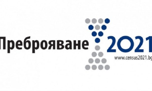 Official Census In Bulgaria Starts Off Today At Midnight