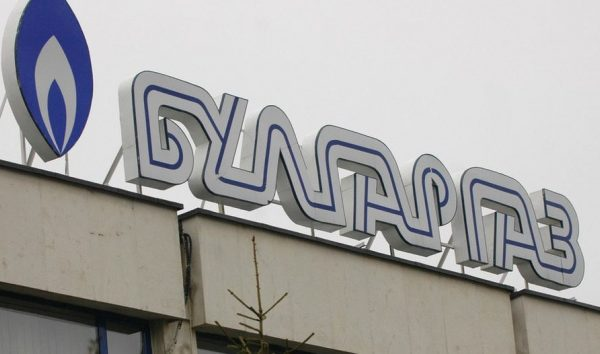 """""""Bulgargaz"""" Wants A New Increase In The Price Of Gas"""